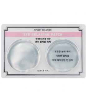 MISSHA Маска-патч для кожи вокруг глаз Speedy Solution Eye Relaxing Patch 7,0