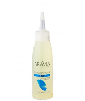 ARAVIA Гель для удаления кутикулы `Cuticle Remover`, 100 мл 17,0