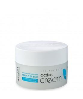 ARAVIA Активный увлажняющий крем с гиалуроновой кислотой `Active Cream`, 150 мл 16,9