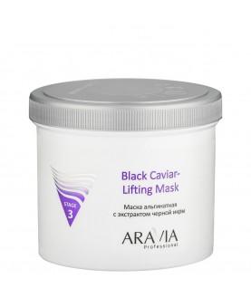 ARAVIA Маска альгинатная с экстрактом черной икры Black Caviar-Lifting, 550 мл 37,5