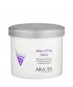ARAVIA Маска альгинатная с с чайным деревом и миоксинолом Myo-Lifting, 550 мл 38,7