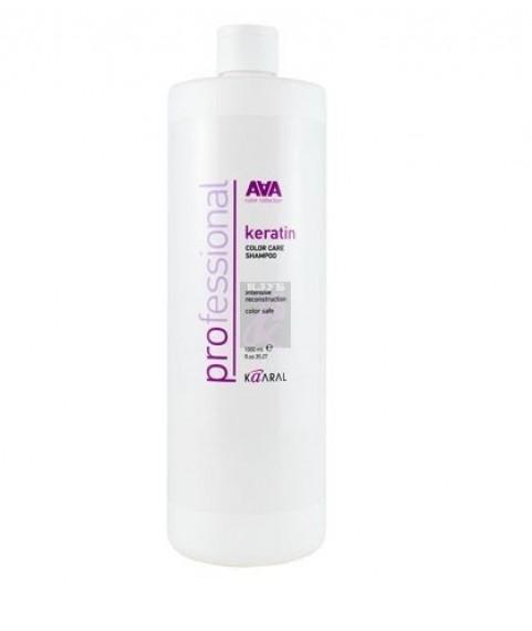 KAARAL Кератиновый шампунь Keratin shampoo 1000 мл 23,0
