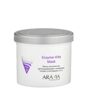 ARAVIA Маска альгинатная детоксицирующая Enzyme-Vita с энзимами папайи и пептидами 37,5