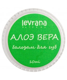 LEVRANA Бальзам для губ Алоэ Вера, 10 гр 4,9