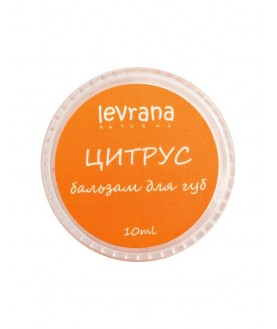 LEVRANA Бальзам для губ Цитрус, 10 гр 4,9