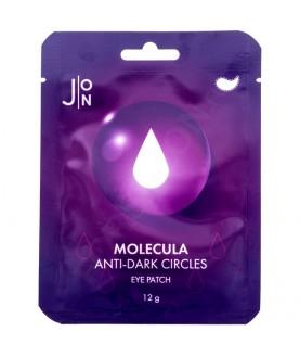 J:ON Тканевые патчи (маски) для глаз MOLECULA ANTI-DARK CIRCLES EYE PATCH 12г 2,0