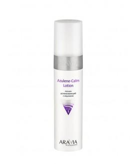 ARAVIA Лосьон для лица успокаивающий с азуленом Azulene-Calm Lotion, 250 мл 22,9