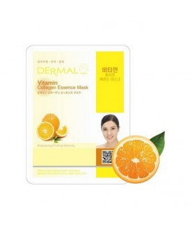 DERMAL Маска для лица Витамины и коллаген/ Vitamin Collagen Essence Mask, 23г  2,9
