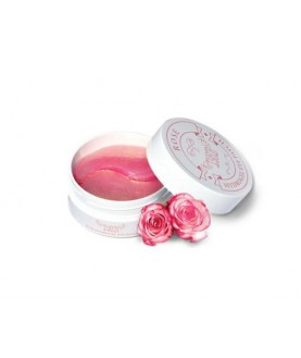 IYOUB Патчи д/ кожи вокруг глаз гидрогелевые ROSE с экстрактом розы 60 шт 34,5