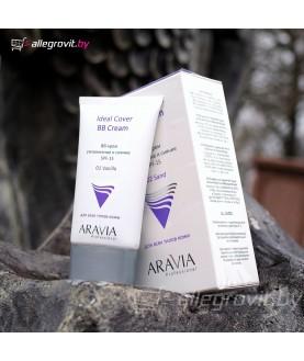 ARAVIA BB-крем увлажняющий SPF-15 Ideal Cover BB-Cream 50 мл 28,6