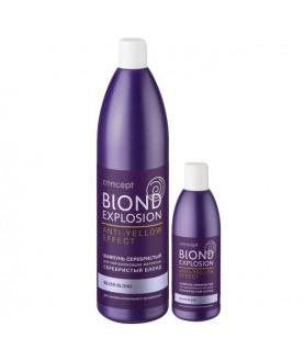 CONCEPT BLOND EXPLOSION Серебристый шампунь для светлых оттенков, 300 мл 12,9