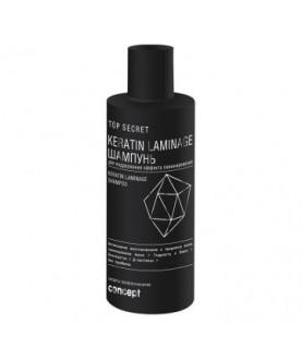 CONCEPT Top secret шампунь для поддержания эффекта ламинирования 250 мл 12,2