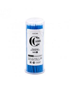 CC BROW Микробраши, размер L, цвет: голубой, 50шт 10,0