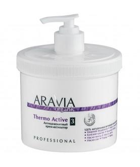 ARAVIA Антицелюлитный крем-активатор «Thermo Active», 550 мл