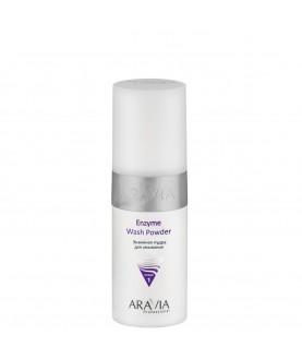 ARAVIA Энзимная пудра для умывания Enzyme Wash Powder, 150 мл