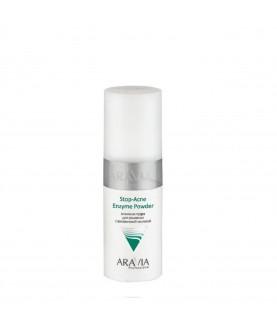 ARAVIA Энзимная пудра для умывания с азелаиновой кислотой Stop-Acne Enzyme Powder, 150 мл