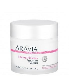ARAVIA Крем для тела увлажняющий питательный цветочный Spring Flowers, 300 мл