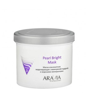 ARAVIA Маска альгинатная моделирующая Pearl Bright Mask с жемч. пудрой 550 мл