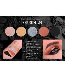 BERNOVICH Тени для век Stone collection (7,5г) Obsidian