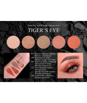 BERNOVICH Тени для век Stone collection (7,5г) Tiger's Eye