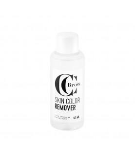 CC BROW Тоник для снятия краски с кожи SKIN COLOR REMOVER, CC Brow, 60 мл