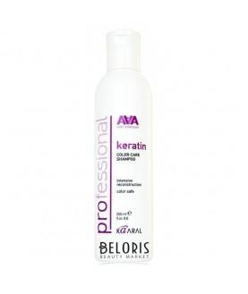 KAARAL Кератиновый шампунь Keratin shampoo 250 мл