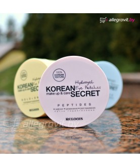 KOREAN SECRET Патчи гидрогелевые make up & care Hydrogel Eye Patches GOLD+SNAIL