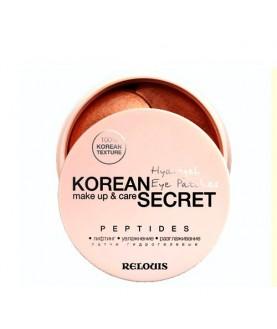 KOREAN SECRET Патчи гидрогелевые make up & care Hydrogel Eye Patches PEPTIDES